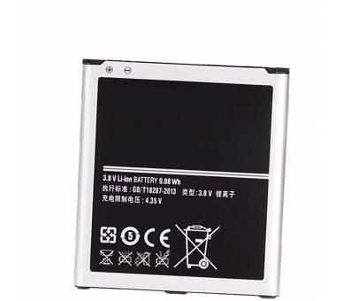 EB-B220AC accu geschikt voor Samsung Galaxy GRAND 2 G7102 G7106 G7105  - 3