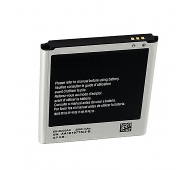 Battery For Samsung Galaxy Grand 2 , Part Number: EB-B220AC  - 1