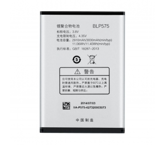 Battery For OPPO FIND 7A , Part Number: BLP569