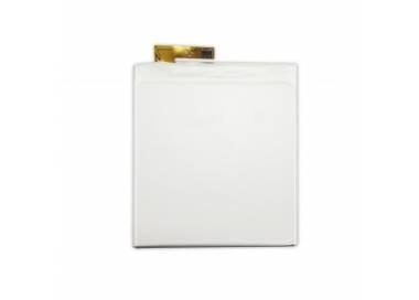 Bateria LIS1576ERPC Original para Sony Xperia M4 Aqua E2303 E2306 E2656  - 4