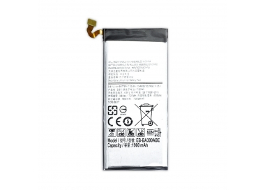 Bateria EB-BA300ABE compatible para Samsung Galaxy A3 A300F A300 A300FU  - 7