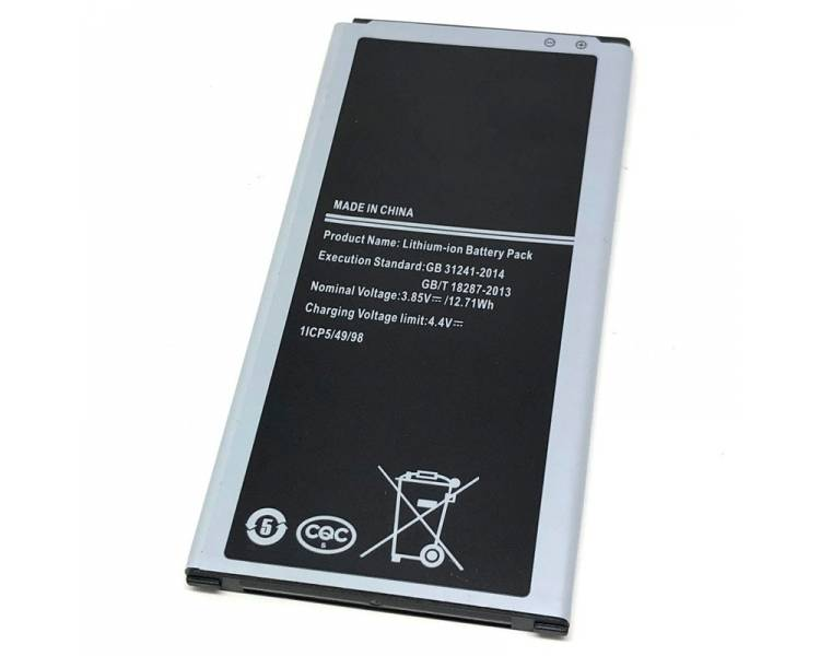 Battery For Samsung Galaxy Mega 2 , Part Number: EB-BG750BBE  - 1