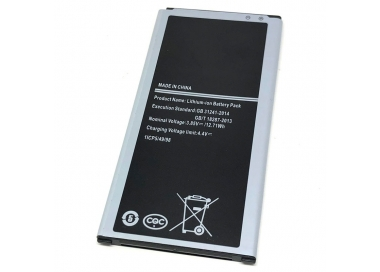 Bateria EB-BG750BBE compatible para Samsung Galaxy Mega 2 G750  - 1