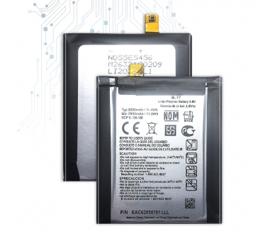 Battery For LG Optimus G2 , Part Number: BL-T7  - 2