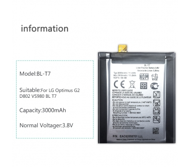 Battery For LG Optimus G2 , Part Number: BL-T7  - 4