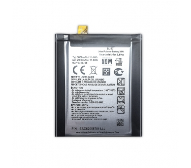 Battery For LG Optimus G2 , Part Number: BL-T7  - 6