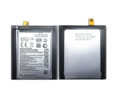 Battery For LG Optimus G2 , Part Number: BL-T7  - 7