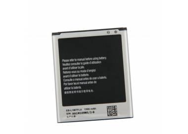 Bateria EB-L1M7FLU para Samsung Galaxy Trend con 4 PIN - Capacidad Original  - 1