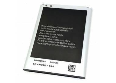 Bateria EB595675LU para Samsung Galaxy Note 2 N7100 N7105 - Capacidad Original  - 2