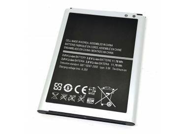 Bateria EB595675LU para Samsung Galaxy Note 2 N7100 N7105 - Capacidad Original  - 3