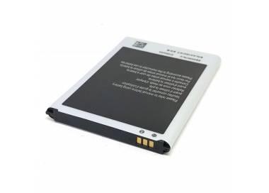 Bateria EB595675LU para Samsung Galaxy Note 2 N7100 N7105 - Capacidad Original  - 4