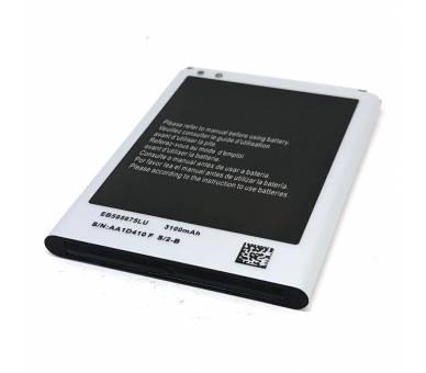 EB595675LU Batterij voor Samsung Galaxy Note 2 N7100 N7105 - originele capaciteit  - 5