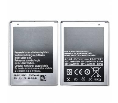 EB615268VU accu geschikt voor de Samsung Galaxy Note 1 i9220 GT N7000  - 1