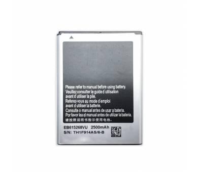 EB615268VU accu geschikt voor de Samsung Galaxy Note 1 i9220 GT N7000  - 5
