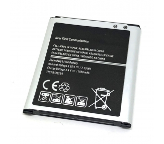 Battery For Samsung Galaxy J1 , Part Number: EB-BJ100BBE