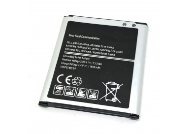 Bateria EB-BJ100BBE para Samsung Galaxy J1 EB-BJ100CBE - Capacidad Original  - 5