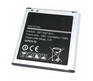 Battery For Samsung Galaxy Core Prime , Part Number: EB-BG360CBC
