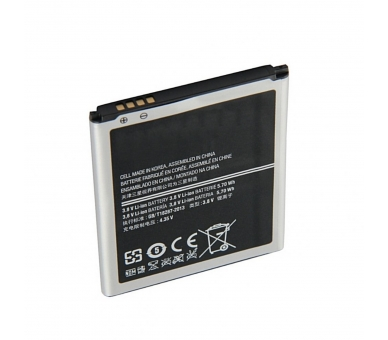 Battery For Samsung Galaxy Ace 2 , Part Number: EB-L1M7FLU  - 2
