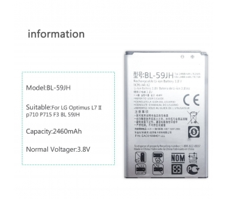 Battery For LG L7 II , Part Number: BL-59JH