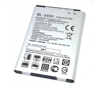 Battery For LG Optimus G2 , Part Number: BL-54SG  - 2