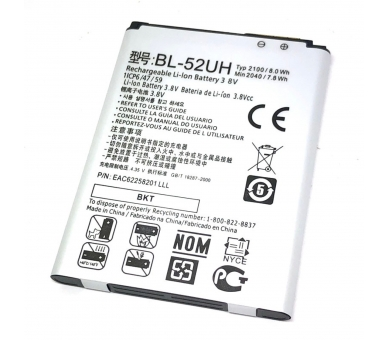 Battery For LG Spirit , Part Number: BL-52UH  - 2