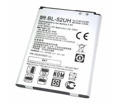 Originele batterij BL-52UH voor LG Optimus L70 D320N L65 D280N D329 SPIRIT  - 2