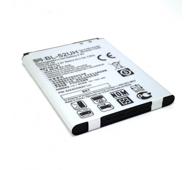 Originele batterij BL-52UH voor LG Optimus L70 D320N L65 D280N D329 SPIRIT  - 6