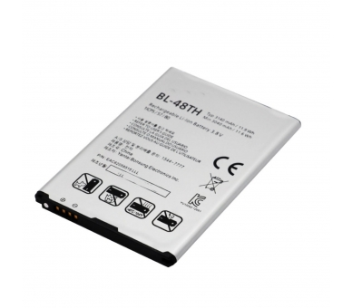 Battery For LG Optimus G Pro , Part Number: BL-48TH  - 2