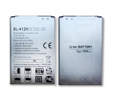 Battery For LG L Fino , Part Number: BL-41ZH  - 3