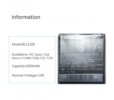 Battery For HTC Desire V , Part Number: BL11100  - 2