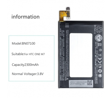 Battery For HTC ONE M7 , Part Number: BN07100  - 2