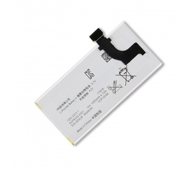 Battery For Sony Xperia P LT22 , Part Number: AGPB009-A001  - 5