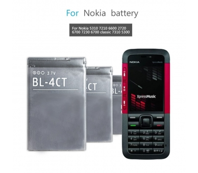 Battery For Nokia 7230 , Part Number: BL-4CT  - 3