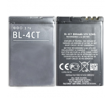 Battery For Nokia 7230 , Part Number: BL-4CT  - 2