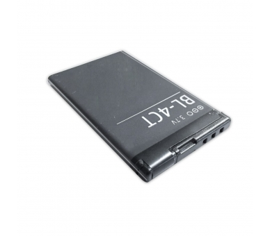 Battery For Nokia 7230 , Part Number: BL-4CT  - 7