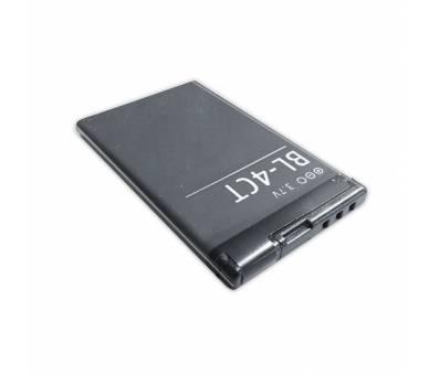 Originele interne batterij BL4CT BL-4CT Nokia 7230 6700 5310 X3  - 7