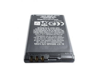 Battery For Nokia 7230 , Part Number: BL-4CT  - 8