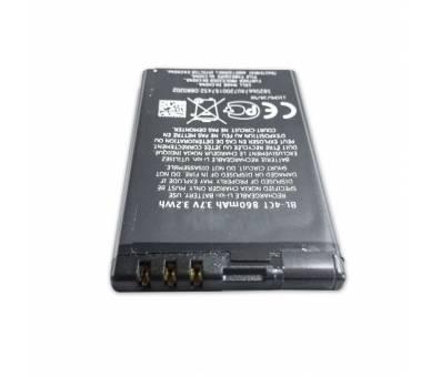 Originele interne batterij BL4CT BL-4CT Nokia 7230 6700 5310 X3  - 8