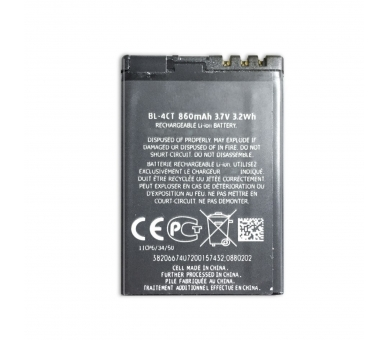 Battery For Nokia 7230 , Part Number: BL-4CT  - 9