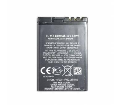 Originele interne batterij BL4CT BL-4CT Nokia 7230 6700 5310 X3  - 9