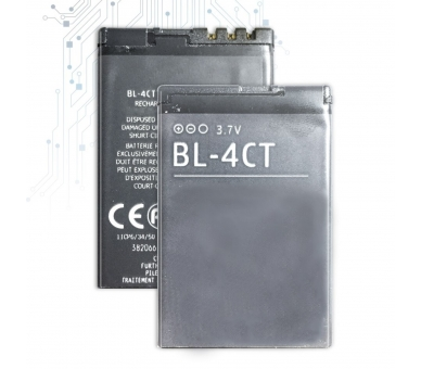 Battery For Nokia 7230 , Part Number: BL-4CT  - 1