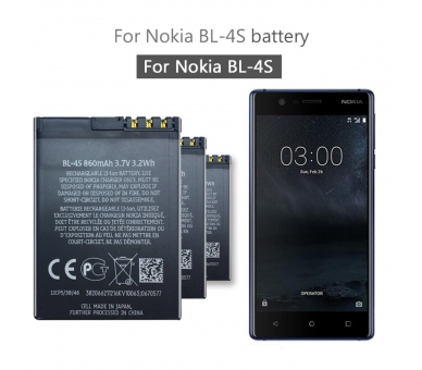 Battery For Nokia 3600 , Part Number: BL-4S  - 3