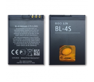 Battery For Nokia 3600 , Part Number: BL-4S  - 2