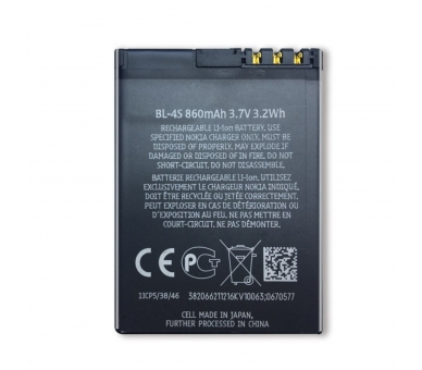 Battery For Nokia 3600 , Part Number: BL-4S  - 5