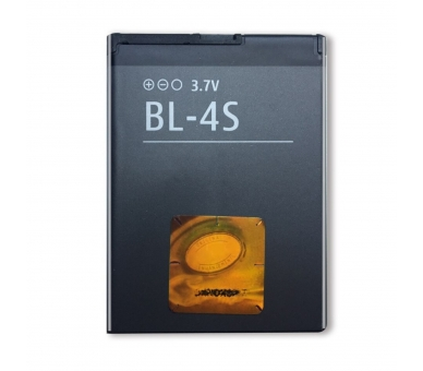 Battery For Nokia 3600 , Part Number: BL-4S  - 6