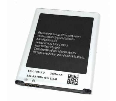 Bateria para SAMSUNG GALAXY S3 i9300 i9301 NEO EB-L1G6LLU - Capacidad Original  - 1