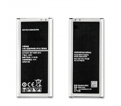Battery For Samsung Galaxy Note Edge , Part Number: EB-BN915BBC  - 2
