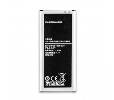Battery For Samsung Galaxy Note Edge , Part Number: EB-BN915BBC  - 3