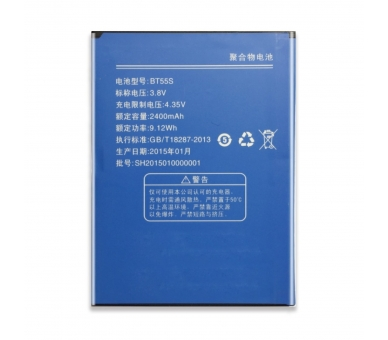 Battery For Zopo ZP998 , Part Number: BT55S  - 2
