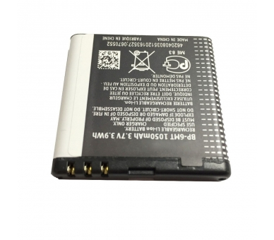 Batterij NOKIA BP-6MT N81 N81 8GB N82 6720 CLASSIC E51 5610 5700 6110 6500 6720  - 5
